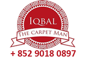 Iqbal - The Carpet Man